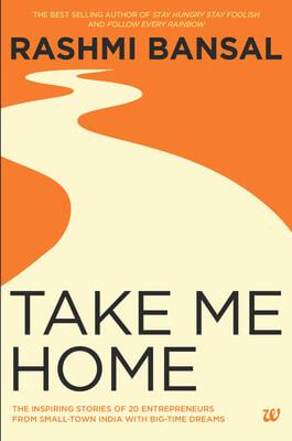 take-me-home-.jpeg