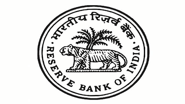 rbi guidelines for MSMEs